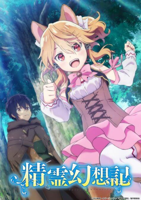 Anime coming out in summer 2021: List of 45 seasonal anime
