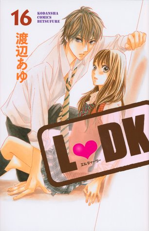 North American Manga Releases for July 2021: Week 3 (From 20th to 26th July)