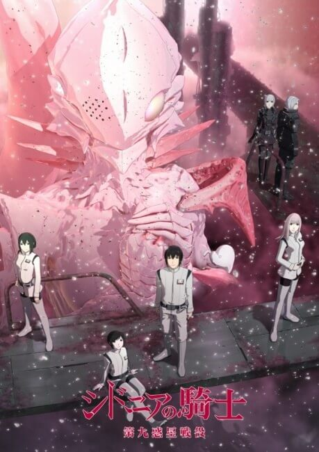 North American anime releases for July 2021: Week 1 (from 6th to 12th July)