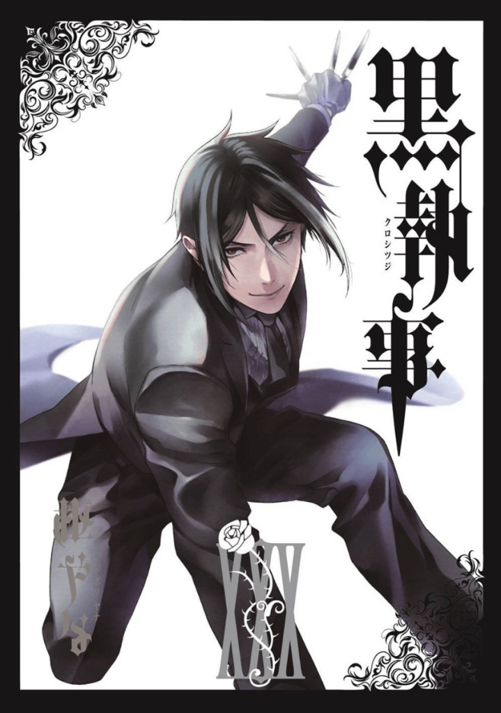 North American Manga releases for August 2021