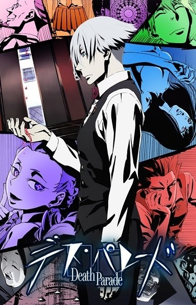 mystery thriller anime series: death parade
